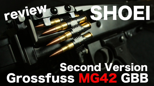 SHOEI-Grossfuss-MG42-GBB-Second-Version