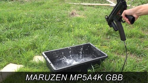 MRUZEN MP5A4K GBB