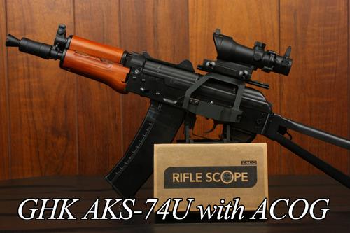 GHK-AKS-74U-with-ACOG