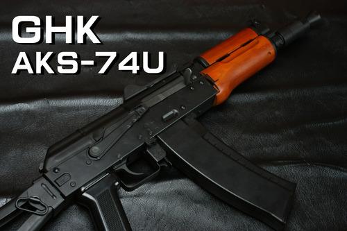 GHK-AKS-74U