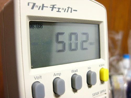 冷却と加熱同時