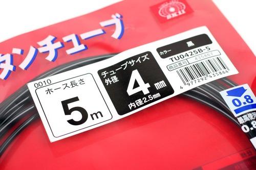 4mm外径