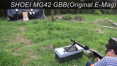 SHOEI MG42 GBB