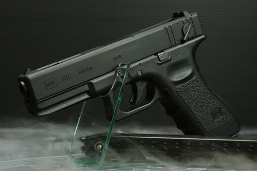 MARUI G18C GBB