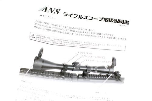 日本語説明書