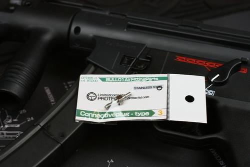 MARUZEN MP5Kを外部ソース化