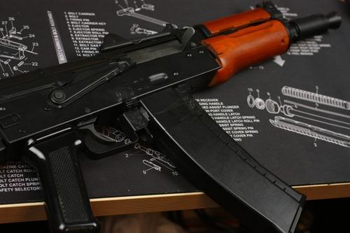 GHK AKS-7Uを修理