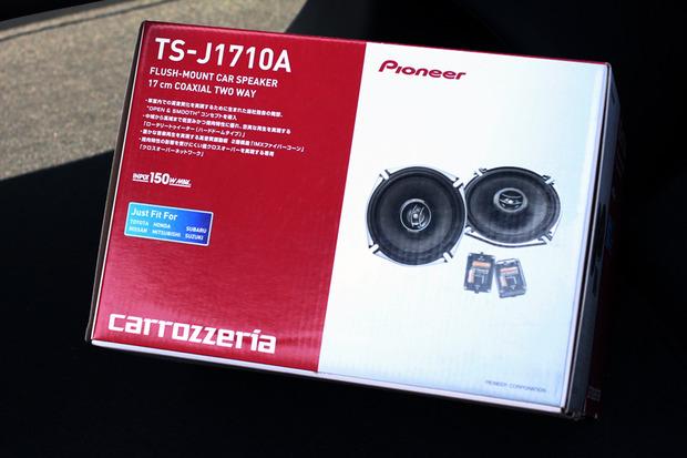 TS-J1710A