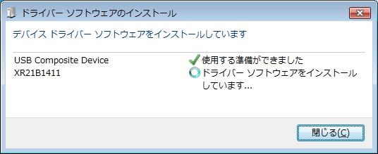 Windows Updateから自動的に処理する