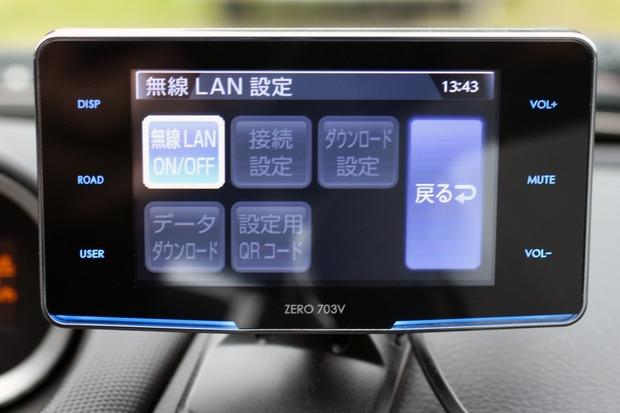 無線LAN設定を選択