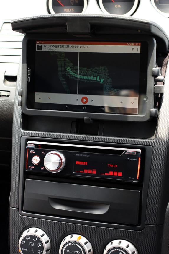 オーディオ交換とタブレットPC連携