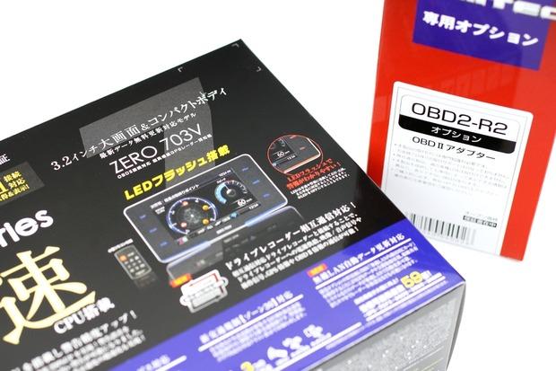 OBD2-R2がセット