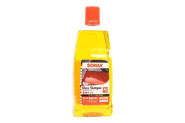 SONAXグロスシャンプー