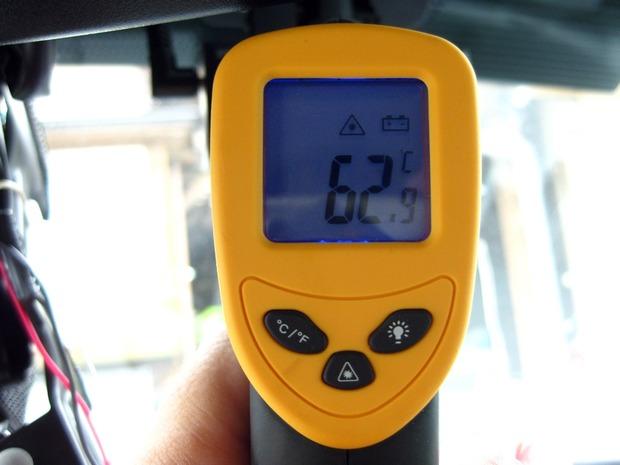 温度は62.9度まで低下