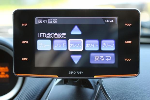 LEDはZ33のアンバーに近いオレンジ