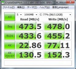 CrystalDiskInfo OSin0Fill