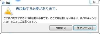Intel Data Migration Software07