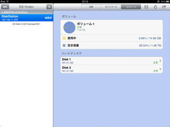 DS finder_iOS06