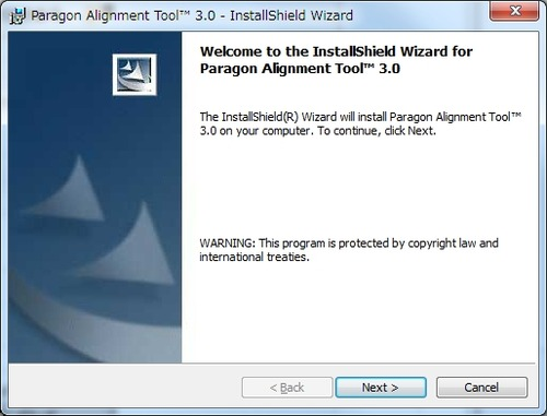 Paragon Alignment Toolのインストール1