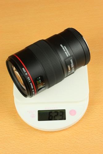 単体重量は623g