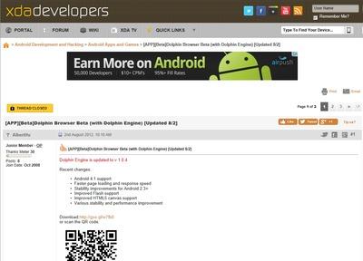 xdadevelopersからドルフィンブラウザのベータ版をダウンロード