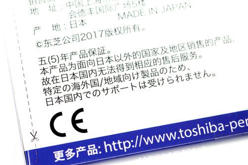 日本国内のサポートはできない