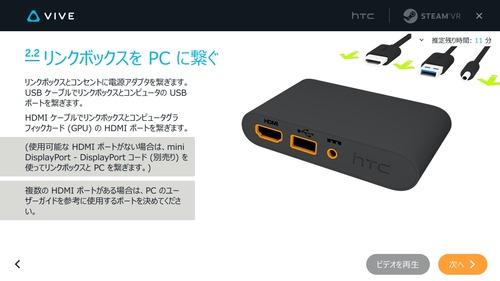 PC側と接続
