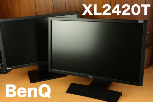 BenQ-XL2420Tレビュー