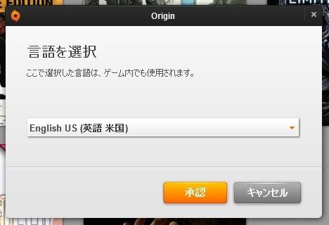 OriginにAmazonで買ったDead Spaceを登録5