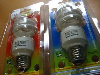 三菱電気オスラムの電球