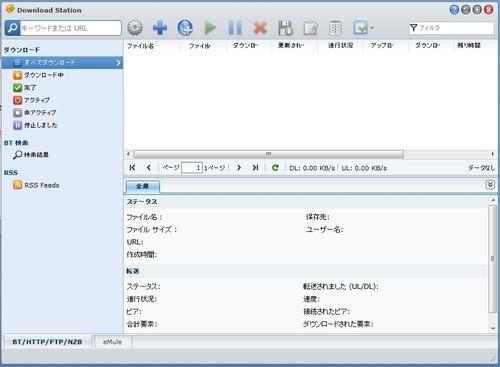 P2Pファイル共有サービスとDLサービス