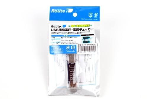 Route RのUSB簡易電圧・電流チェッカー
