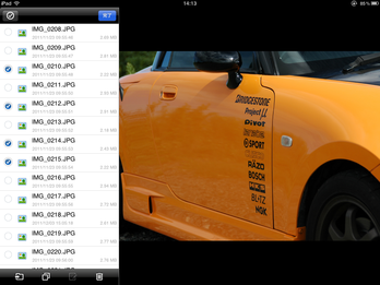 File_Station_iOS07
