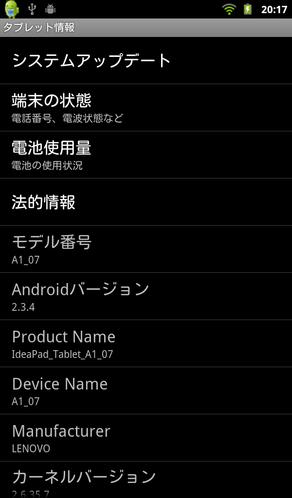 日本語フォント対応