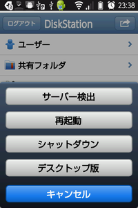 DS finder_AndroidOS16