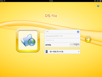 File_Station_iOS01