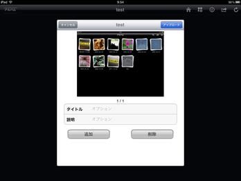 DS_photo_iOS16