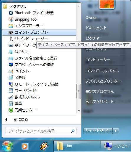 FARCRY2日本語化手順12