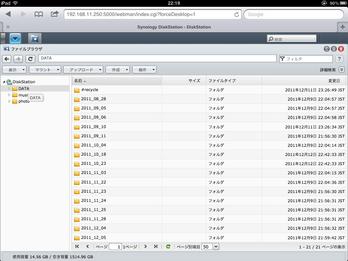 DS finder_iOS18