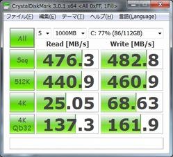 CrystalDiskInfo OSin1Fill