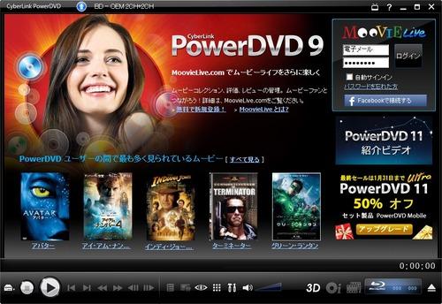 PowerDVD9