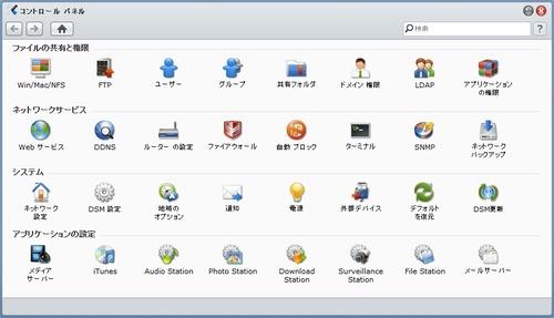 WebDAV01