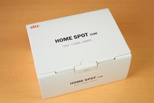HOME SPOT CUBEパッケージ