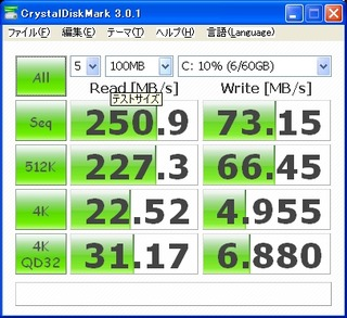 crucial CTFDDAC064MAG-1G1 AHCI