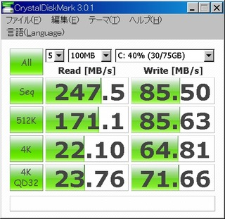 Intel X25-M Mainstream SATA SSD SSDSA2MJ080G2C1