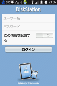 DS finder_AndroidOS10