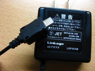 LXP-01AB