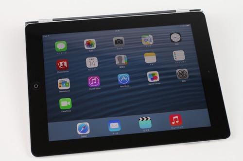 Apple認定 整備済製品