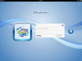 DS_photo_iOS01