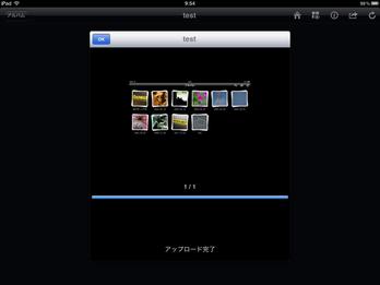 DS_photo_iOS17